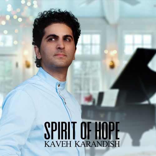 دانلود موزیک جدید روح امید از کاوه کاراندیش