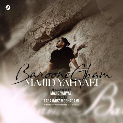 دانلود موزیک جدید بارون غم از مجید یحیایی