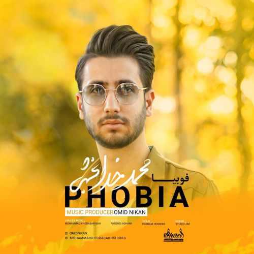 دانلود موزیک جدید فوبیا از محمد خدابخشی