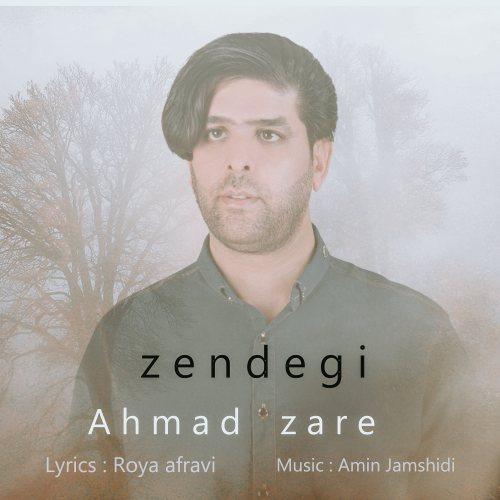 دانلود موزیک جدید زندگی از احمد زارع