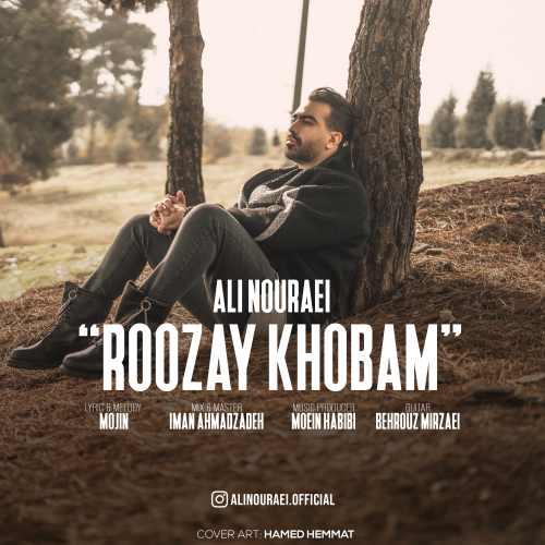 دانلود موزیک جدید روزای خوبم از علی نورایی