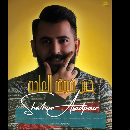 دانلود موزیک جدید حس فوق العاده از شاهین اسد پور