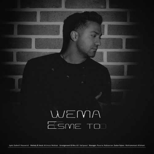 دانلود موزیک جدید اسم تو از WeMa