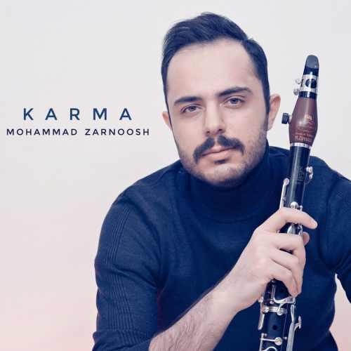 دانلود موزیک جدید کارما از محمد زرنوش