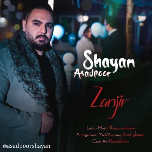 دانلود موزیک جدید زنجیر از شایان اسدپور