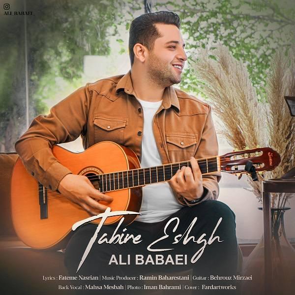 دانلود موزیک جدید تعبیر عشق از علی بابایی