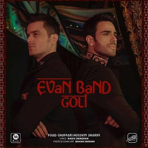 دانلود موزیک جدید گلی از ایوان باند
