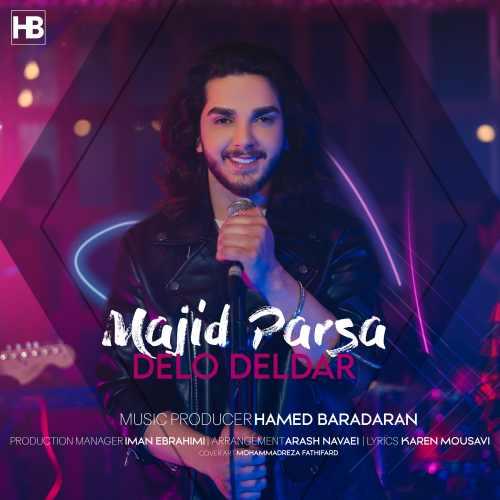 دانلود موزیک جدید دل و دلدار از مجید پارسا