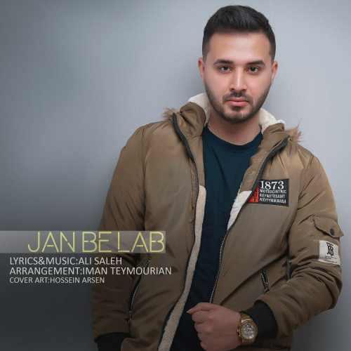 دانلود موزیک جدید جان به لب از علی صالح