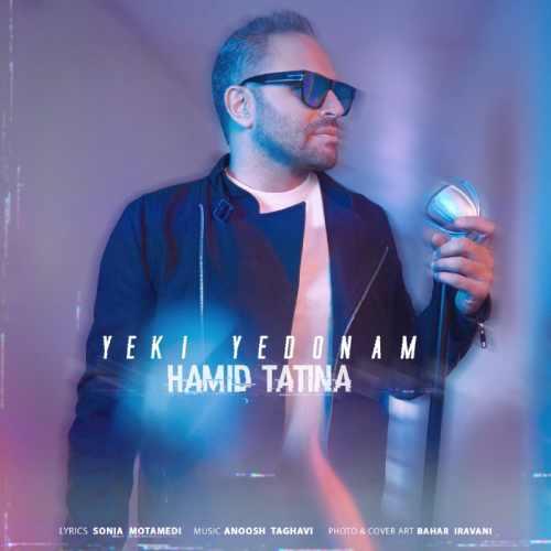 دانلود موزیک جدید یکی یه دونه م از حمید تاتینا
