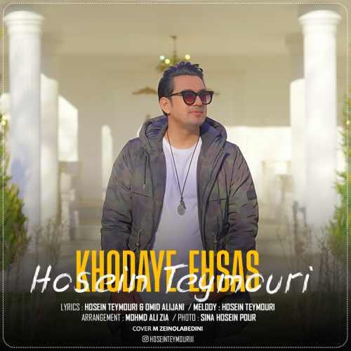 دانلود موزیک جدید خدای احساس از حسین تیموری