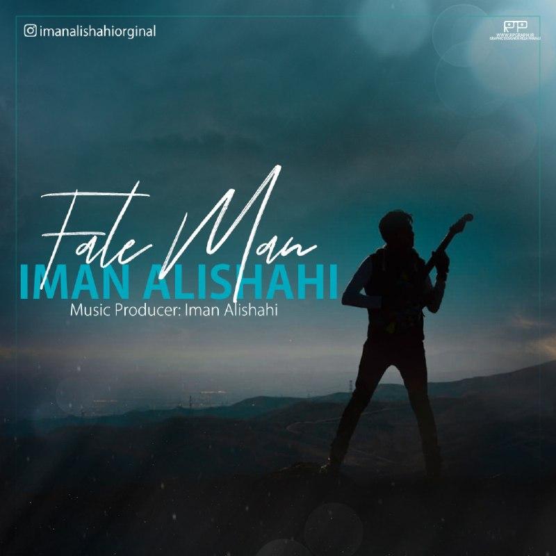دانلود موزیک جدید فال من از ایمان علی شاهی