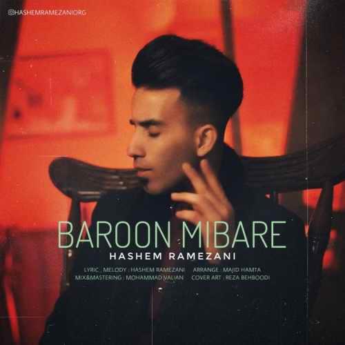 دانلود موزیک جدید بارون میباره از هاشم رمضانی
