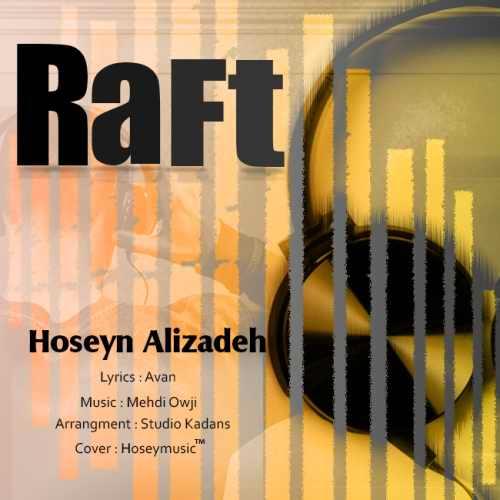 دانلود موزیک جدید رفت از حسین علیزاده