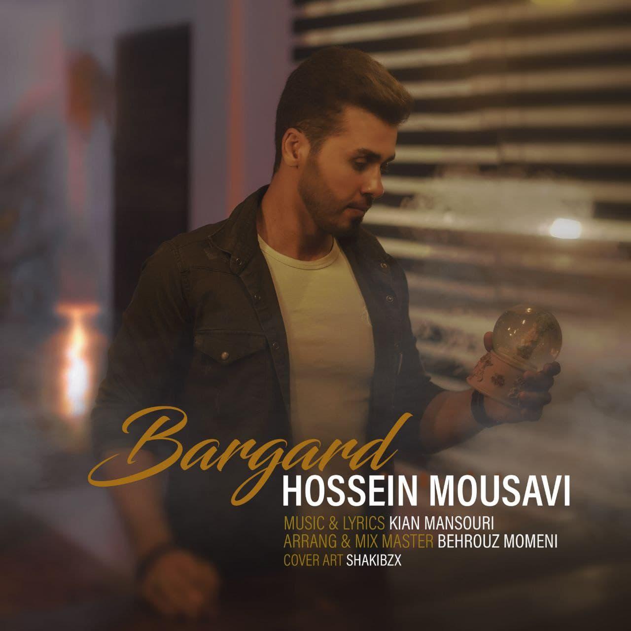 دانلود موزیک جدید برگرد از حسین موسوی