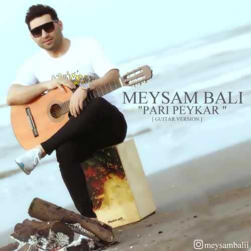 دانلود موزیک جدید پری پیکر از میثم بالی
