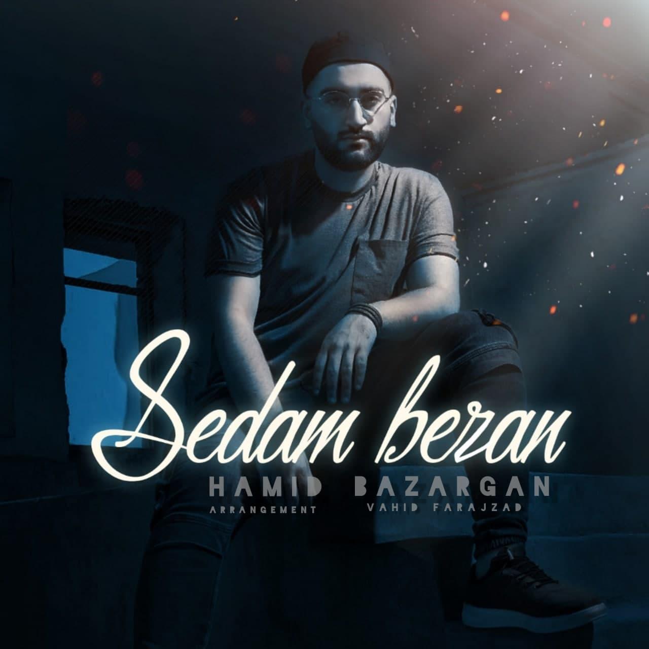 دانلود موزیک جدید صدام بزن از حمید بازرگان