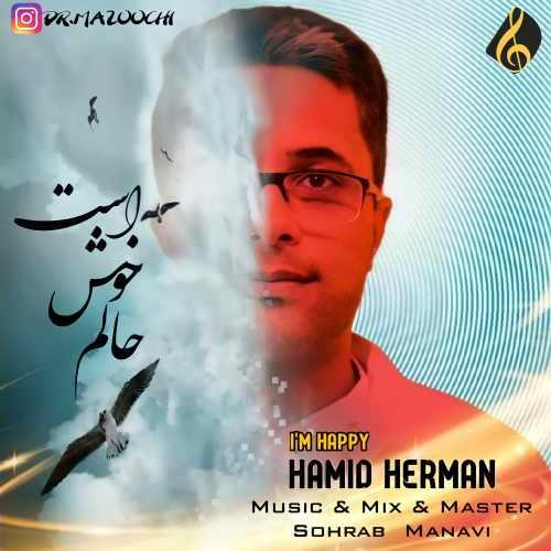 دانلود موزیک جدید حالم خوش است از حمید هرمان