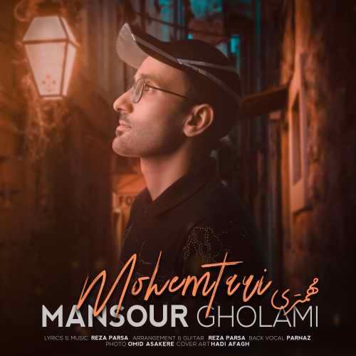 دانلود موزیک جدید مهمتری از منصور غلامی