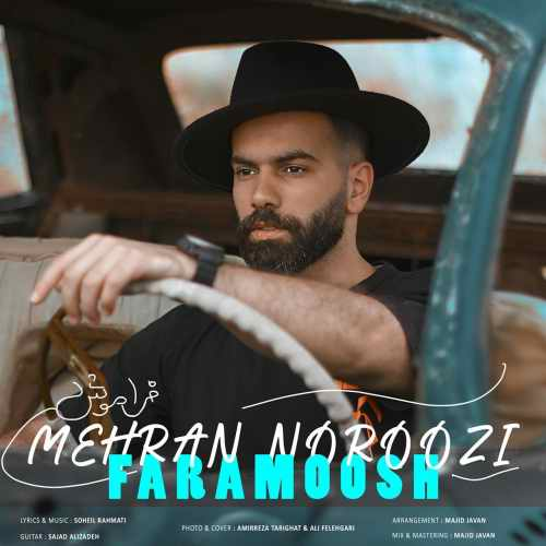 دانلود موزیک جدید فراموش از مهران نوروزی