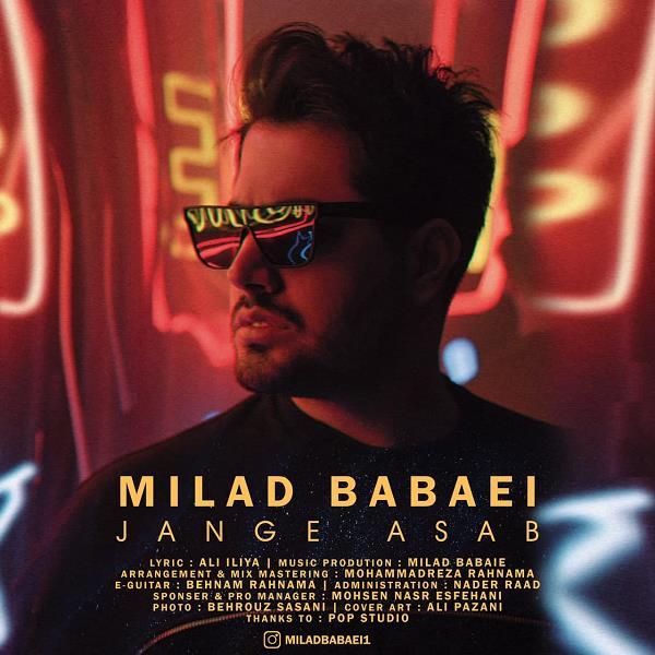 دانلود موزیک جدید جنگ اعصاب از میلاد بابایی