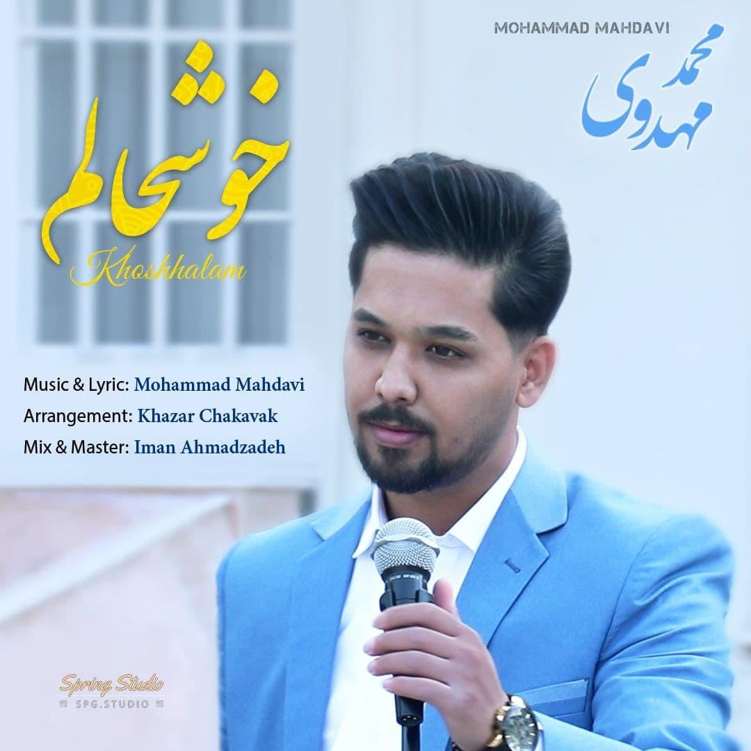 دانلود موزیک جدید خوشحالم از محمد مهدوی
