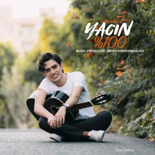دانلود موزیک جدید صد در صد از یاسین دربانی