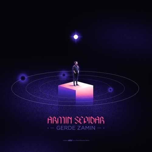 دانلود موزیک جدید گرد زمین از آرمین سپیدار