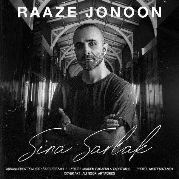 دانلود موزیک جدید راز جنون از سینا سرلک