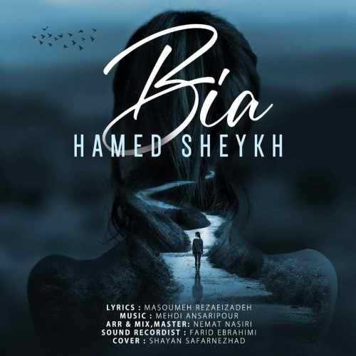 دانلود موزیک جدید بیا از حامد شیخ