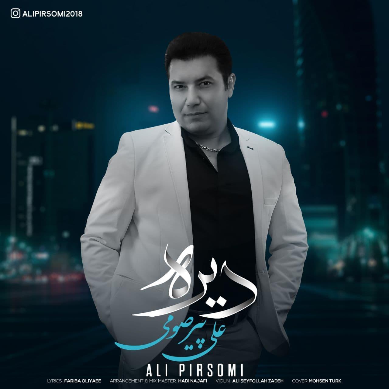 دانلود موزیک جدید دیره از علی پیرصومی