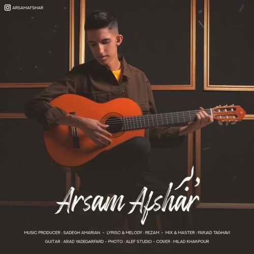 دانلود موزیک جدید دلبر از آرسام افشار