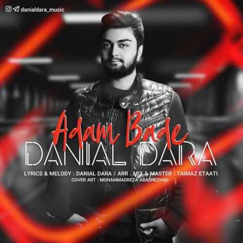 دانلود موزیک جدید آدم بده از دانیال دارا