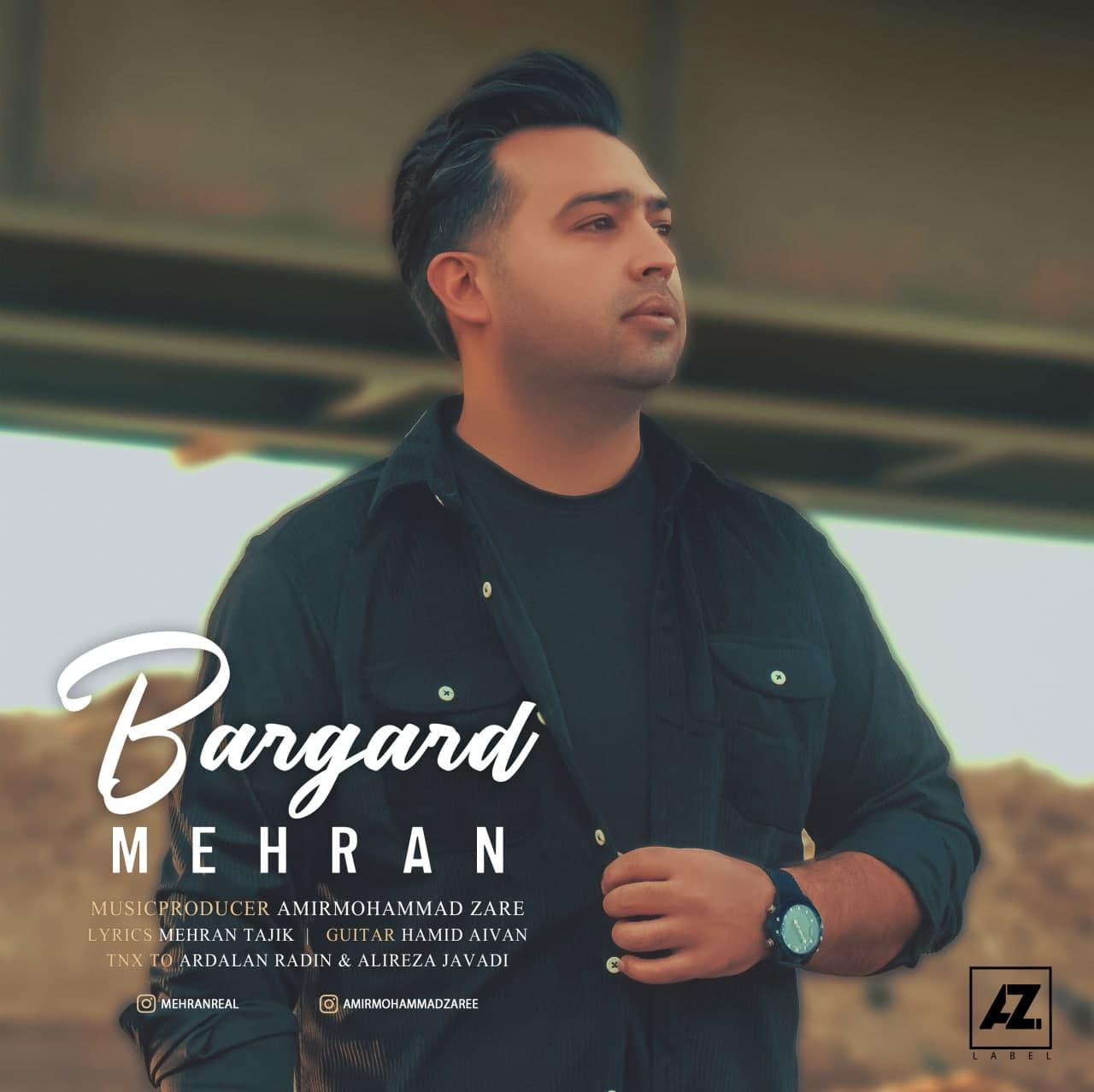 دانلود موزیک جدید برگرد از مهران